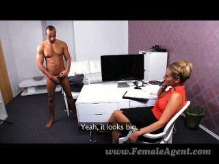 femaleagent - MILF bekommt eine riesige Sahnetorte