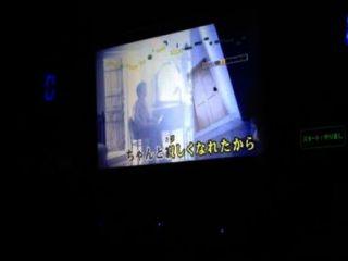 japanisch no.1 Internet Karaoke Männer !!!