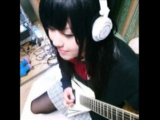 Musik Probe Canna Schülerin japanisch