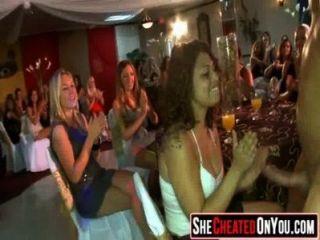 12 verrückten Sex-Party fucking15