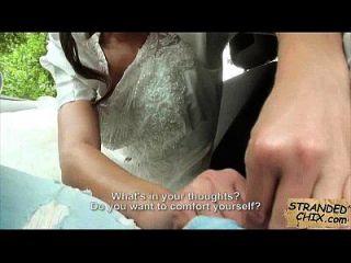 Braut fickt zufällige Kerl nach der Hochzeit rief amirah adara.1.2
