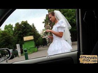 Braut fickt zufällige Kerl nach der Hochzeit rief amirah adara.1