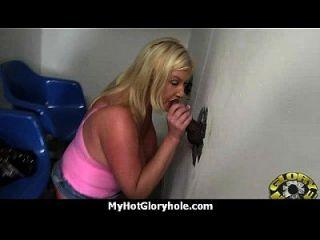 gloryhole blowjob interracial amateur 2