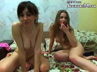 wunderschöne van in webcam arab tun herrlich auf kehle mit fingerin