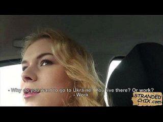 russian teen erstaunlich blowjob.1.1
