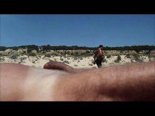 Strand 19: ausdrücklicher Trailer