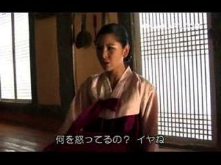 koreanischen tv erwachsener Film Teil 1