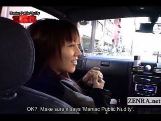 extreme japanische öffentliche Nacktheit Einkaufsbummel mit Untertiteln