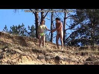 kiler hot nackt paar fucking auf dem desolate river bank