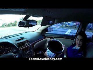 teenslovemoney Fundraising Geld für ein Auto quickie!