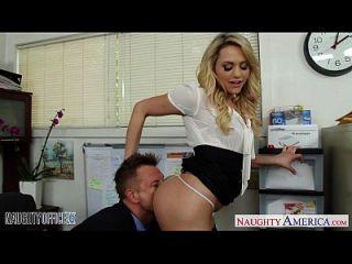 sexy Büro Babe mia malkova fucking