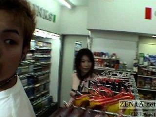 verrückte japanische öffentliche Nacktheit Schande mit Untertiteln