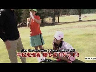 subtitled unzensiert hd japanese golf outdoors exposition