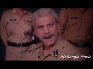 Begegnung Bangla voller Film 720p Teil 02