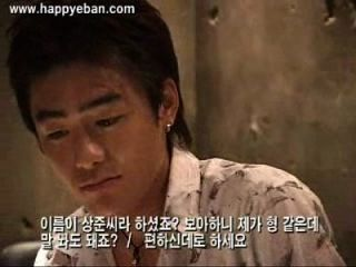 koreanische schwule softcore liebesdreieck