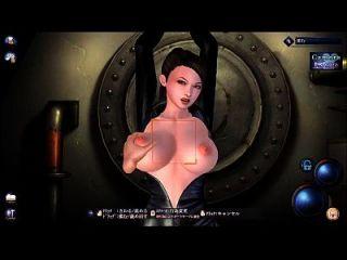 sexy Spion Fucking (Yabuki Ryoko 3d Hentai)