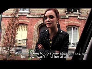 französisch redhead teen schlug in der Öffentlichkeit