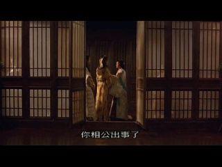 金瓶梅 die verbotene Legende Sex \u0026 Stäbchen 2