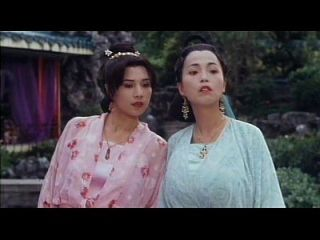 alte chinesische Hure 1994 xvid moni chunk 1