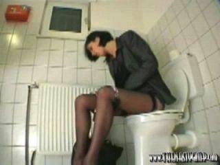 Büro WC Schlampe, die böse Gimp