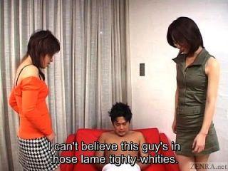 cfnm japanese senzuri femdom duo fährt carnage untertitelt