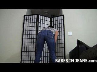 Ich liebe die Art und Weise diese Haut engen Jeans machen meinen Arsch aussehen joi
