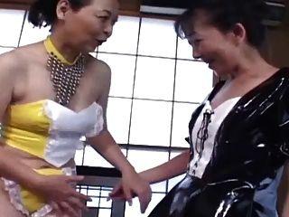 japanisch Omas # 14