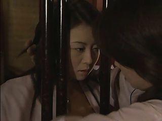 Japanische Liebesgeschichte 164