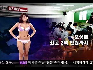 nackt Nachrichten Korea - 08 07 2009