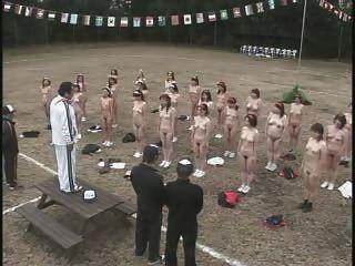Streifen und Bewegung japanische Frauen reifen