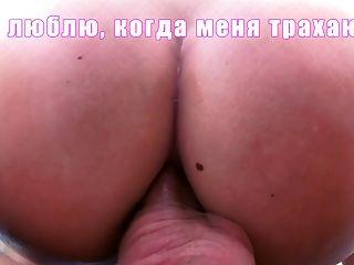 für Sissy Schlampen ru