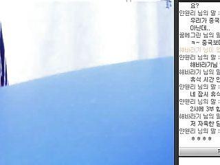 koreanisch Webcam