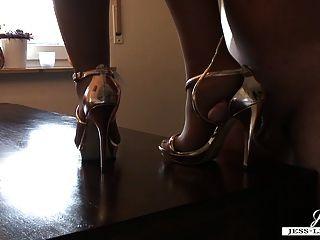 Schuh Anbetung