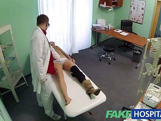 gefälschte Krankenhausarzt verweigert Antidepressiva für Sex