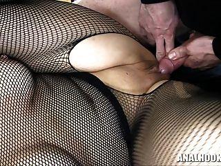 Sanna gebunden, wie es rau mit aufblasbaren Butt Plug up!