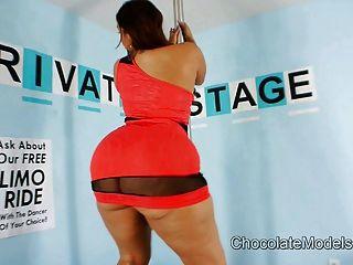 Beste scarlett - big ass latina Striptease