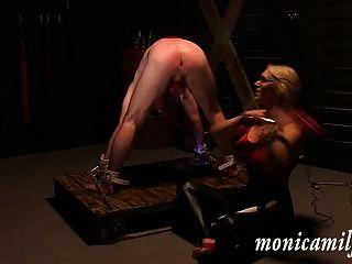 innerhalb monicamilf Kerker - 30 min Domina Slave