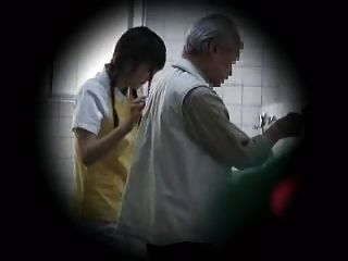 Pflegearbeiter
