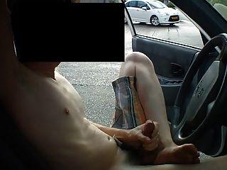 Twink-Heckklappen im geparkten Auto