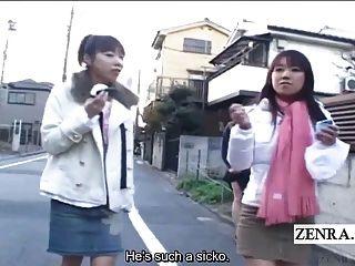 Untertitel Fernbedienung japanische öffentliche femdom necken