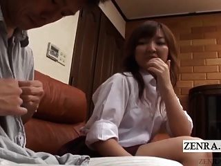 subtitled cfnm gelangweilt japanese schoolgirl mit geilen freund