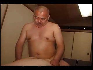japanische reife daddies