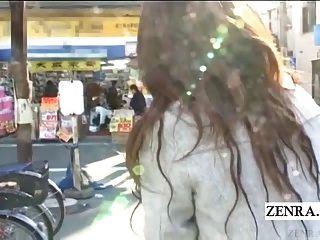 extreme öffentliche Demütigung des japanischen Mannes in Drag subtitled