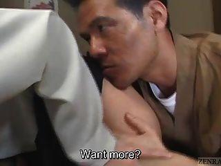 japanische Schulmädchen bizarre Spanking und Dreier untertitelt