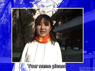 subtitled klassischen japanischen öffentlichen Nacktheit Abenteuer