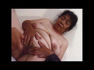 japanische Oma hässlich