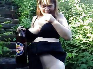 schwangerer Amateur im Freien pee.mp4