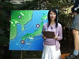Name des japanischen Jav-Nachrichtenankers?