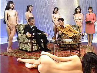 japanische Fernsehshow