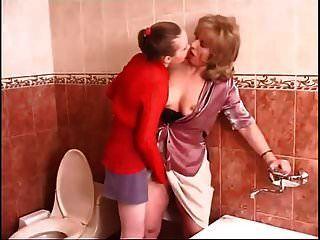 Lesben verführen reif
